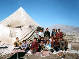 A Qashqa'i family